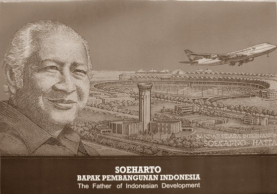 Biografi Soeharto sebagai Bapak Pembangunan Republik Indonesia