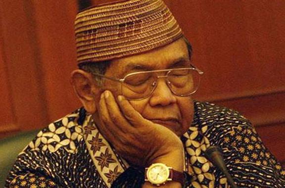 Riwayat Pendidikan Abdurrahman Wahid